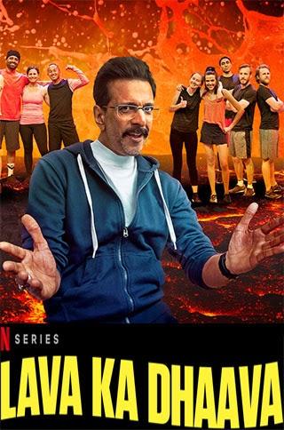 Lava Ka Dhaava (2021) Hindi Season 1