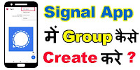 How to Create Group in Signal app?