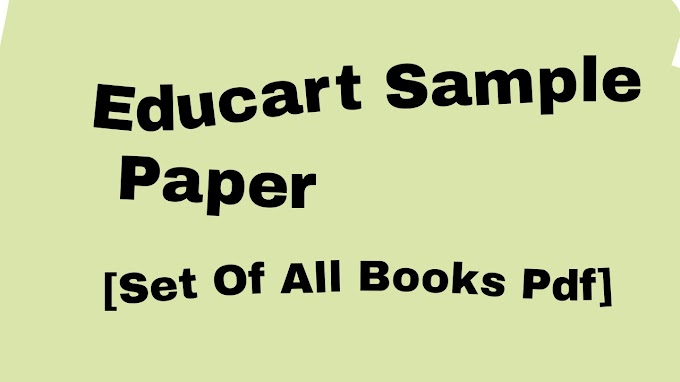 Educart Sample Paper  [Set Of All Books PDF]
