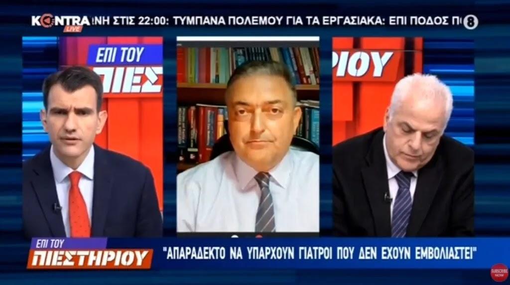 """Βασιλακόπουλος: Οι """"μορφωμένοι"""" κάνουν το εμβόλιο, vid"""