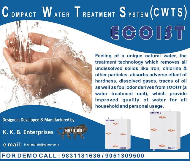 nanotechnology for water filter