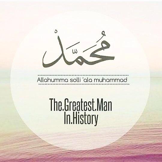 Salam Maulidur Rasul 1442H/2020