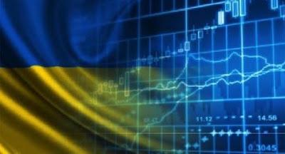 МВФ ухудшил прогноз инфляции в Украине на 2017 год
