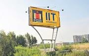 आईआईटी हैदराबाद ने बनाई नई कोरोना टेस्ट किट,20 मिनट में देगी जांच के नतीजे