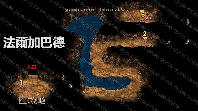法爾加巴德洞窟地圖