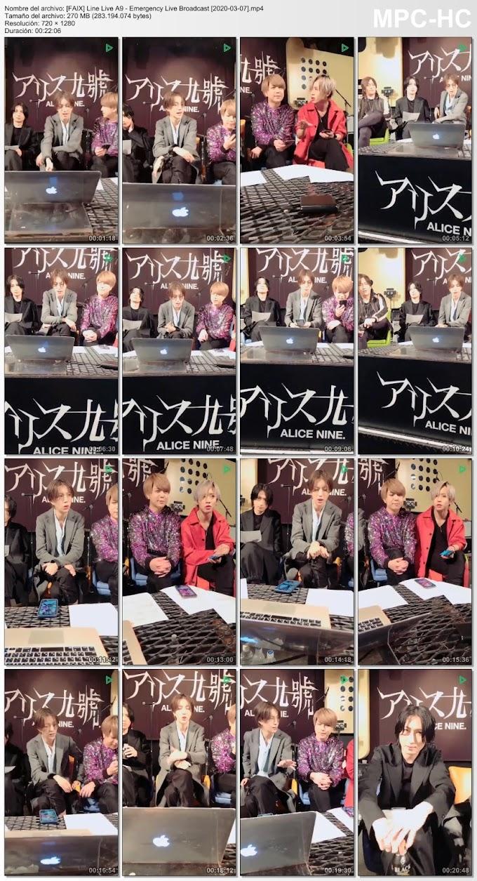 Line Live A9 - Emergency Live Broadcast [2020-03-07]