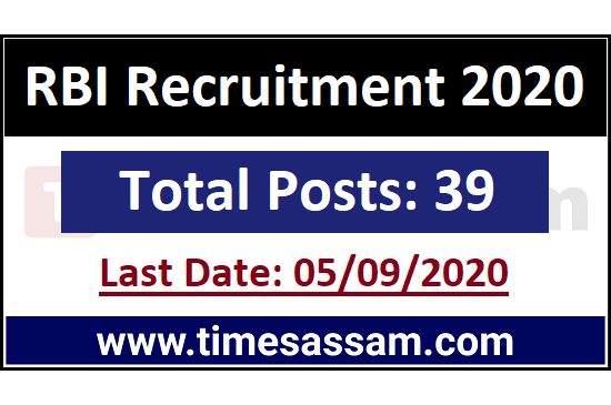 RBI Recruitment 2020 39 Posts