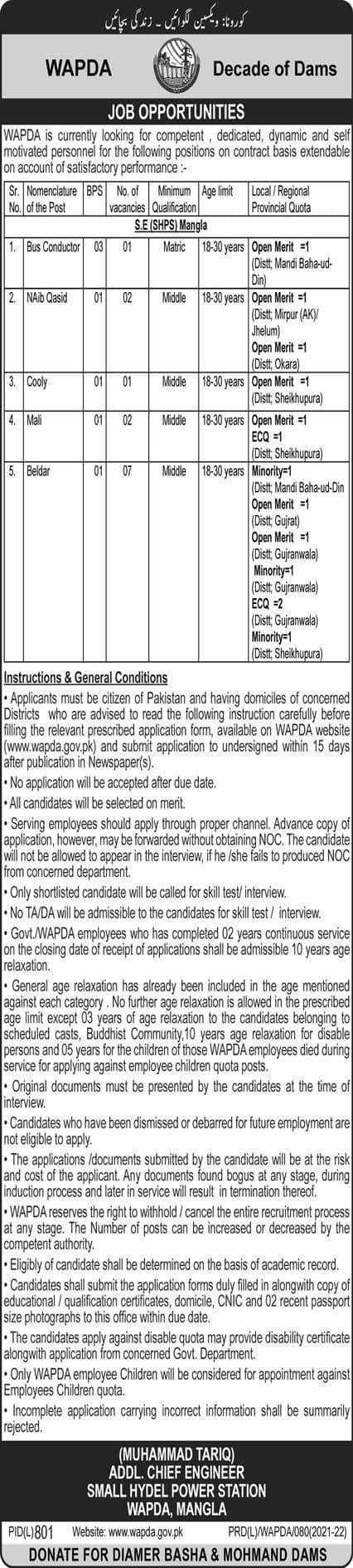 WAPDA online apply