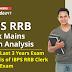 IBPS RRB Clerk Mains Exam Analysis: IBPS RRB क्लर्क मेंस परीक्षा के पिछले 3 सालों के पेपर का विश्लेषण