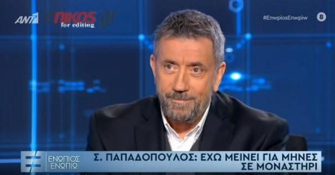 Σπύρος Παπαδόπουλος: Η μάχη με τον καρκίνο και οι 36 δουλειές πριν την τηλεόραση (Video)