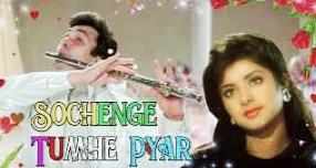 Sochenge tumhe payar kare ke nehin lyrics in hindi