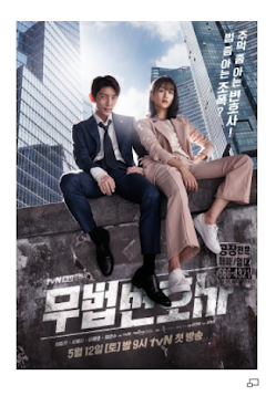 Detail dan Sinopsis Drama Korea Lawless Lawyer 2018