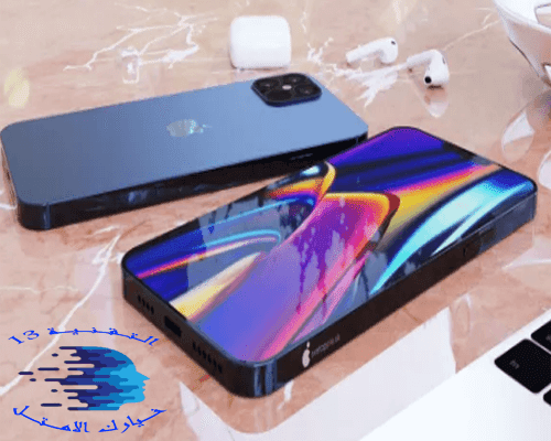 appel iphone12 iphone 12 pro max iphone 12 pro iphone 12 plus iphone 12 max iphone 12 2019 iphone 11 12 iphone 12 apple iphone iphone 12 iphone pro 12 iphone a 12