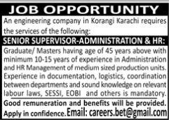 JOBS | An Engineering Company in Korangi Karachi