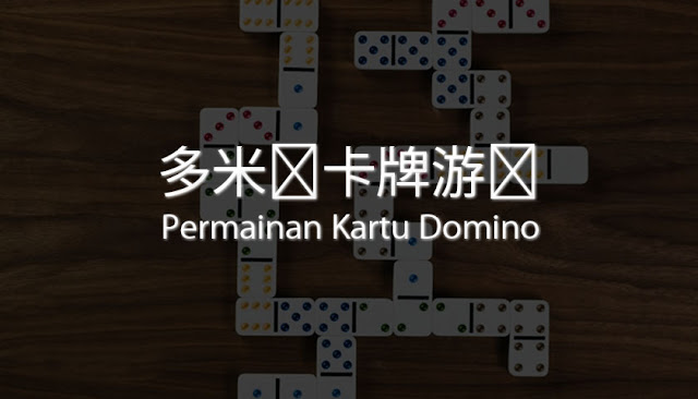 Sejarah Dan Perkembangan Permainan Kartu Domino