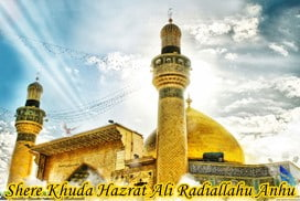 Shere Khuda Hazrat Ali Radiallahu Anhu-An Islamic Website