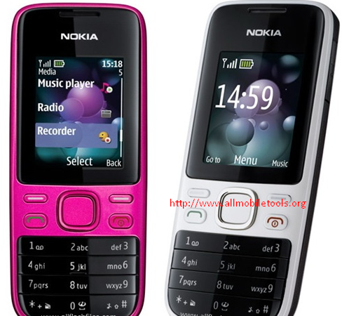 Nokia 2690 Rm-635 Latest Flash File V10.65 Free Download