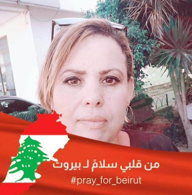 الشاغرة حسناء حفظوني - تونس