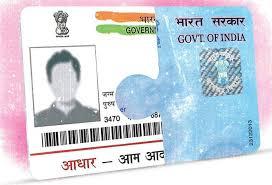 PAN-Aadhaar card link