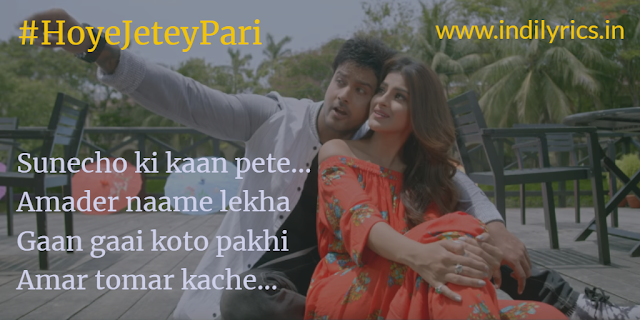 Hoye Jetey Paari | Fidaa | Arijit Singh | Yash & Sanjana | complete audio song lyrics with English Translation and real meaning
