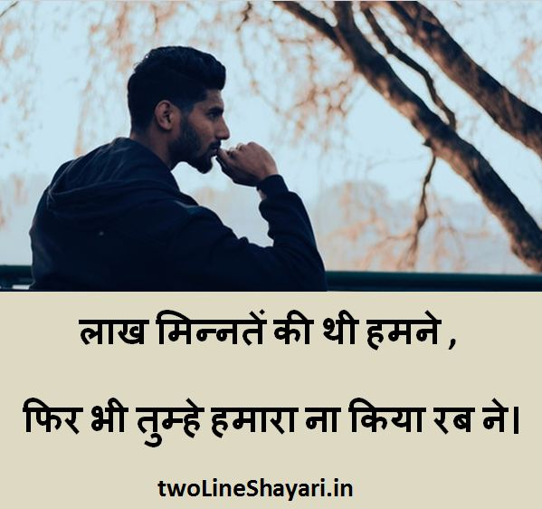 yaad shayari with images, yaad shayari with images in hindi