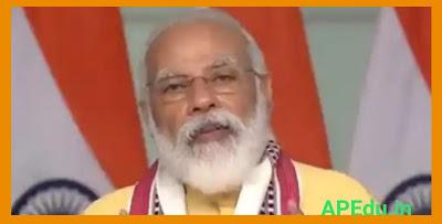 PM Modi addresses Smart India Hackathon 2020 via video conferencing