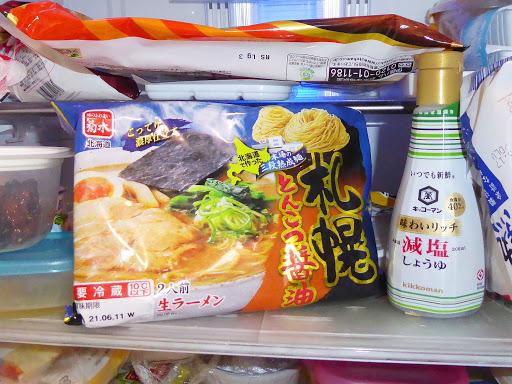 味のふれあい  菊水  札幌とんこつ醤油  北海道で作った 本場三段熟成麺 (要冷蔵 生ラーメン)