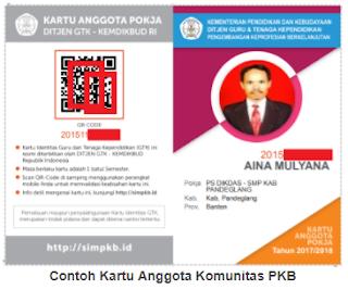 Cara Cetak Kartu Anggota SIM PKB / Kartu Identitas Sekolah GTK (Bukti Anggota Komunitas)