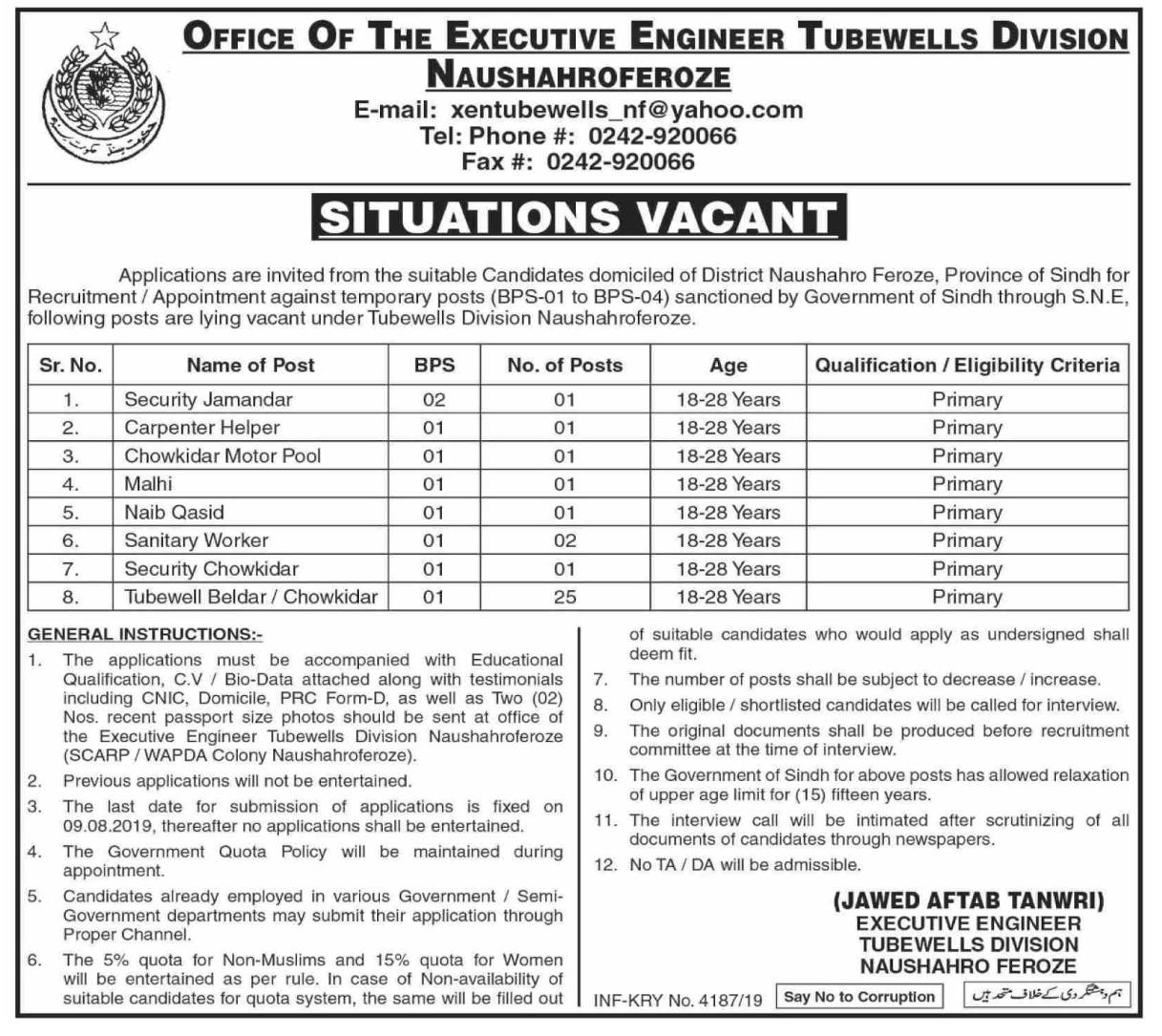 District Naushahro Feroze Jobs 2019 for Security Jamandar, Carpenter Helper, Tubewell Beldar