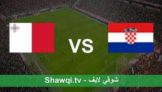 مشاهدة مباراة كرواتيا وملطة بث مباشر اليوم بتاريخ 30-03-2021 في تصفيات كأس العالم 2022