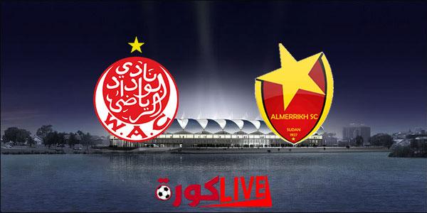 مشاهدة مباراة الوداد والمريخ بث مباشر بتاريخ 31-08-2019 البطولة العربية للأندية