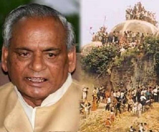 BJP में शामिल हुए कल्याण सिंह का बयान, मैं चाहता हूँ राम मंदिर बने, लेकिन...'