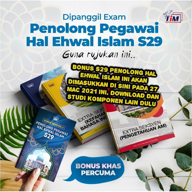 Contoh Soalan Peperiksaan Online PSEE Penolong Pegawai Hal Ehwal Islam Gred S29
