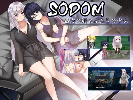 [H-GAME] SODOM – Two Girls in a City of Violence JP