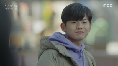 Wang Suk-Hyun