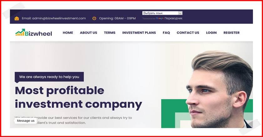 Мошеннический сайт bizwheelinvestment.com – Отзывы, развод, платит или лохотрон? Мошенники