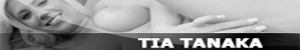 http://www.tia-tanaka.com/