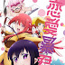 Anime Renai Boukun 12/12 Mega Subtitulado (HDL)