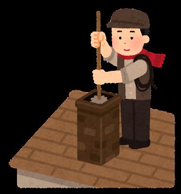 煙突掃除のイラスト(昔)