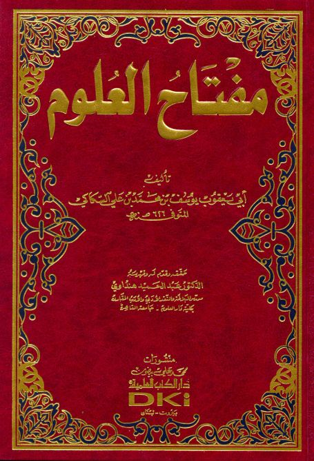 كتاب هنداوى باثولوجى pdf