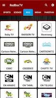 تطبيق RedBox TV (3)