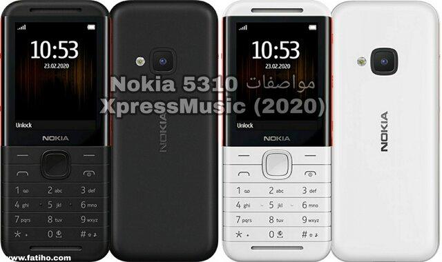 مواصفات و مراجعة هاتف Nokia Xpress Music 5310