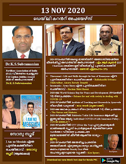 Daily Malayalam Current Affairs 13 Nov 2020