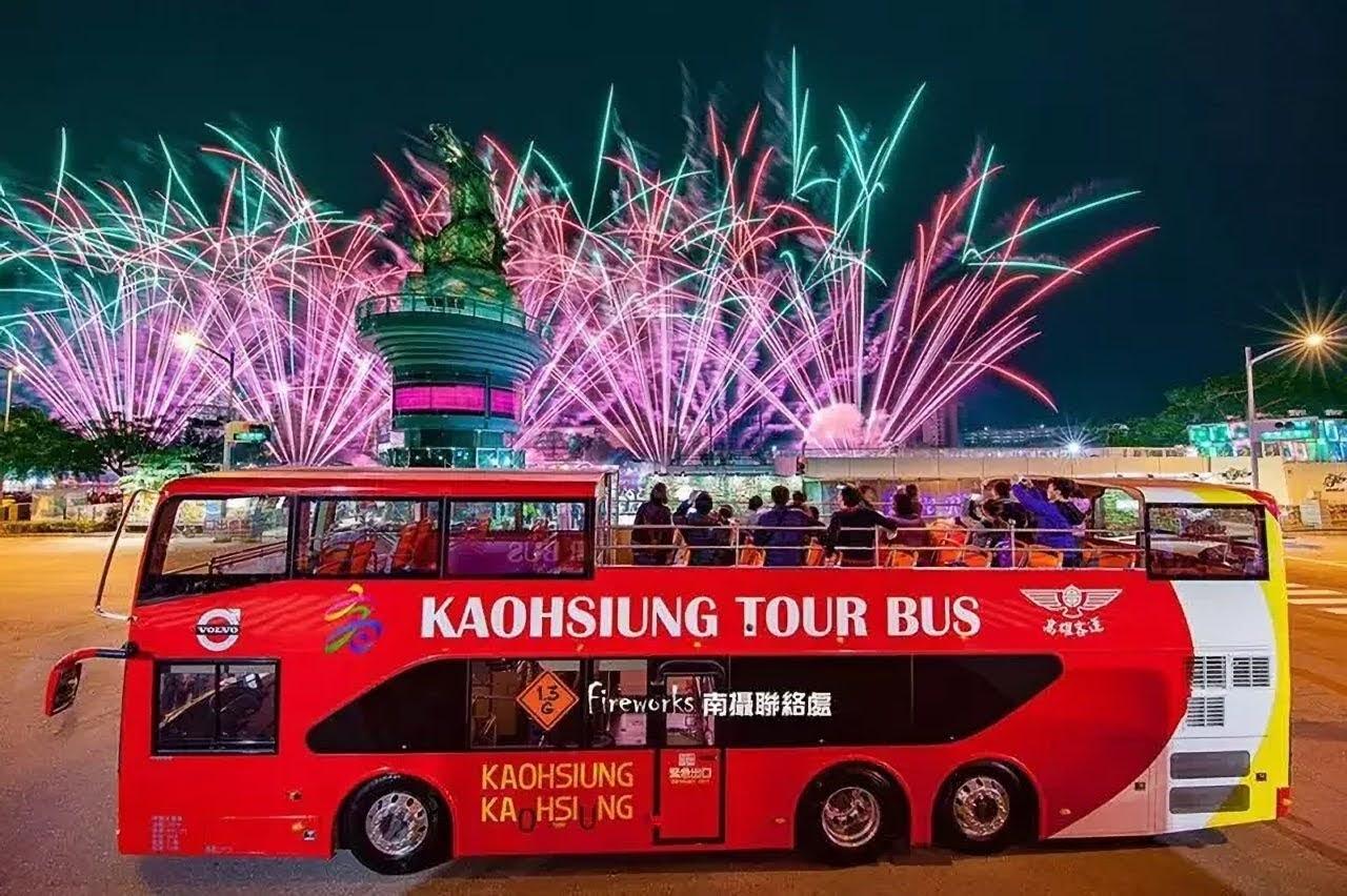 2020國慶專車|台南、高雄攜手合作打造|悠閒舒適觀看國慶煙火