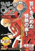Cyborg 009 - Red-hen