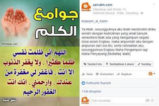 FP zainalm.com | alBetaqa.com | Foto Lembar Dakwah