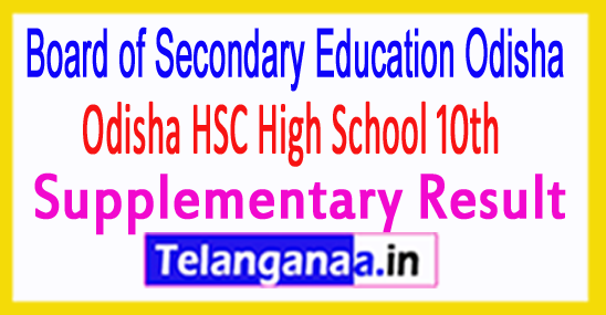 Odisha HSC High School 10th Supplementary Result 2017