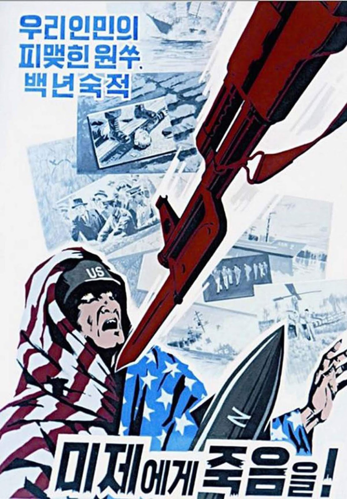 Imágenes violentas de arte propagandístico antiamericano de Corea del Norte, 1950-1970