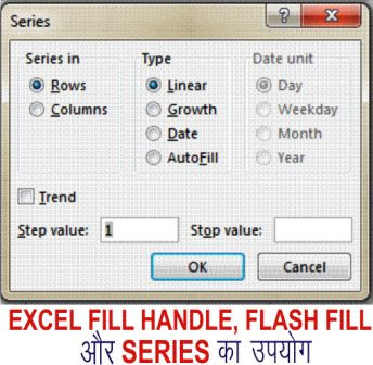 Excel Flash Fill, Fill Handle और Series का Use