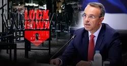 Στο χείλος του γκρεμού βρίσκεται η ελληνική οικονομία - Άγνωστο πως θα πληρωθούν τα επιδόματα εάν υπάρξει παράταση του lockdown Τεράστιο είν...